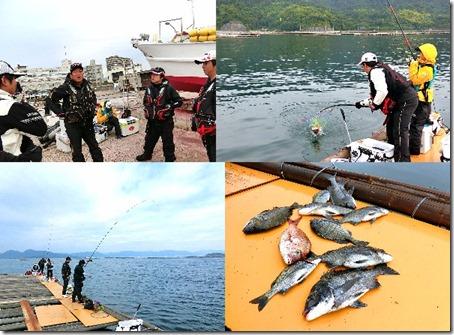 大知昭チヌ釣りスクール