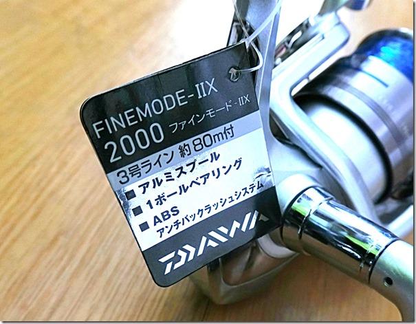 CIMG8128