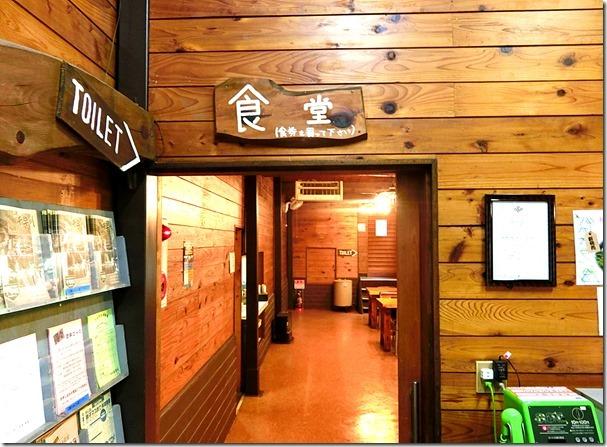 千早川マス釣り場のレストラン1