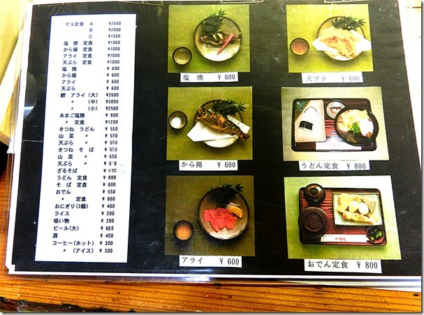 千早川マス釣り場レストラン2