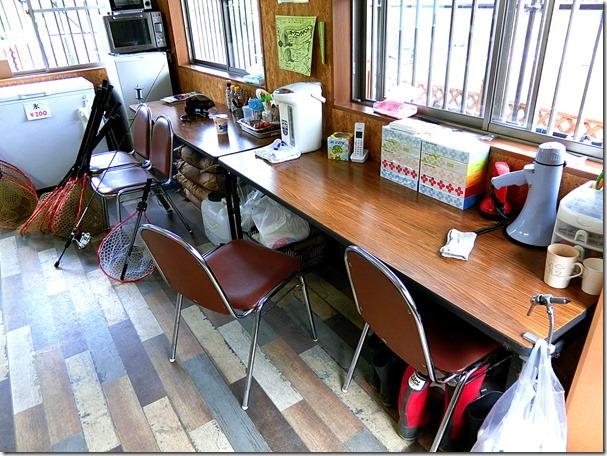 アクアヘブン食堂