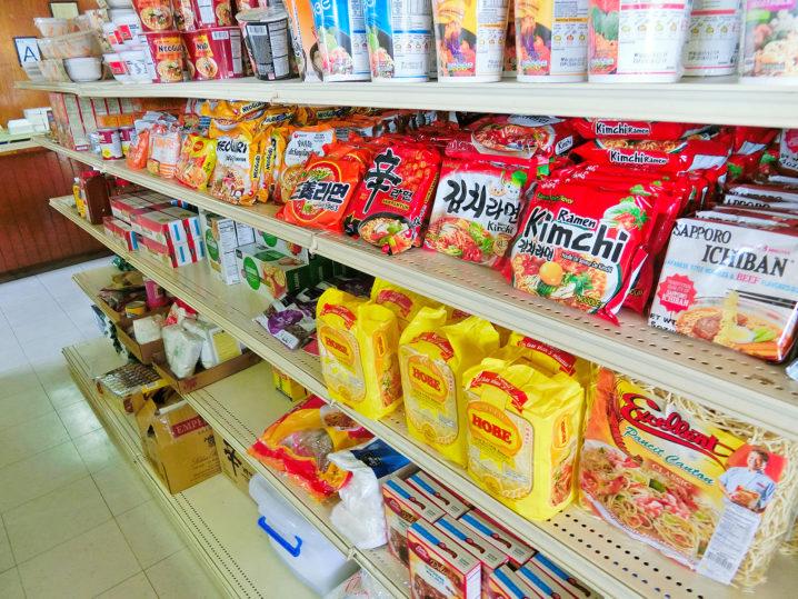 パラオGT釣行の前にスーパーで買物3