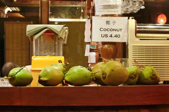 パラオの椰子を発見!