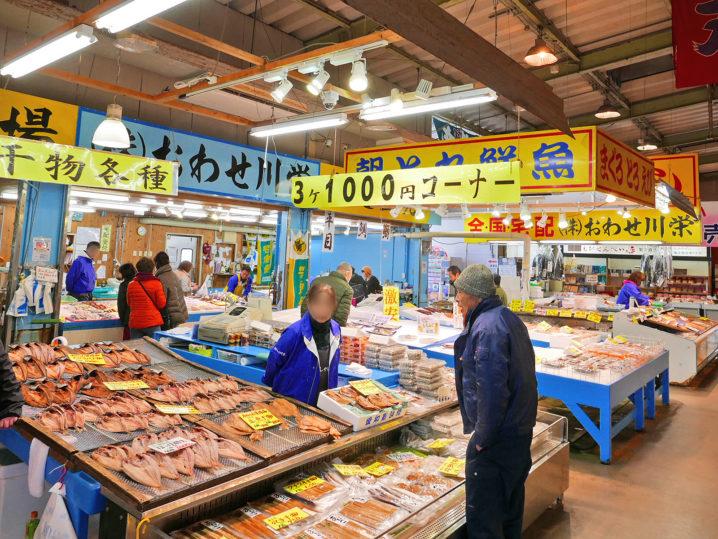 豊浜 魚ひろば店内2