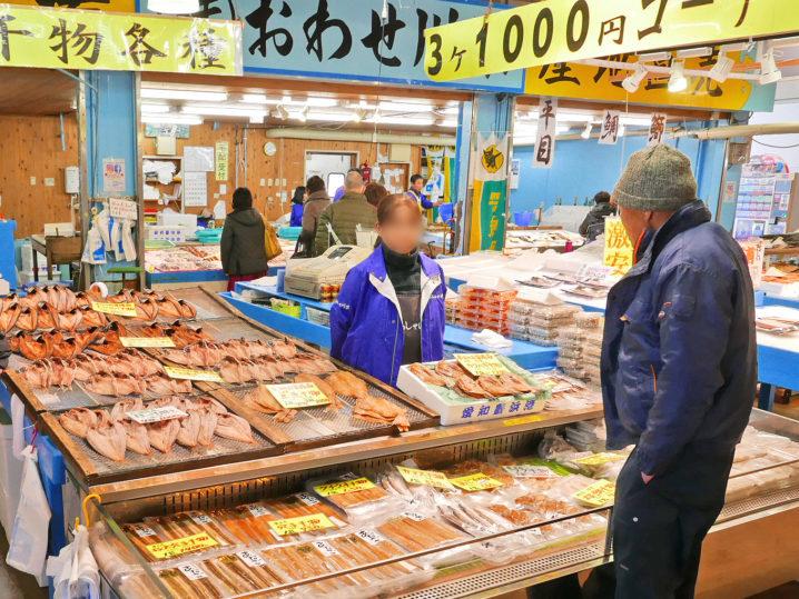 豊浜 魚ひろば店内3
