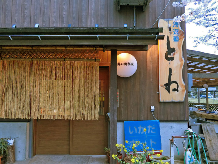 福井県敦賀にある民宿とねでレンタルボートを借りました