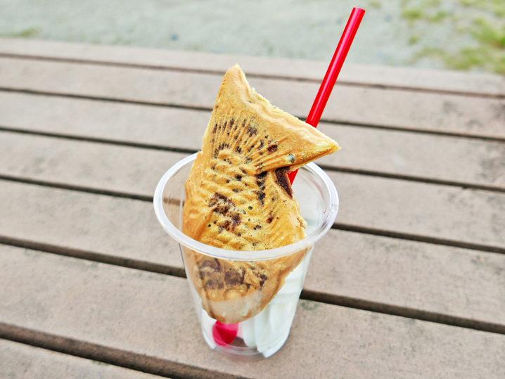 実はたいやきとソフトクリームは別々に食べるしかなかったり