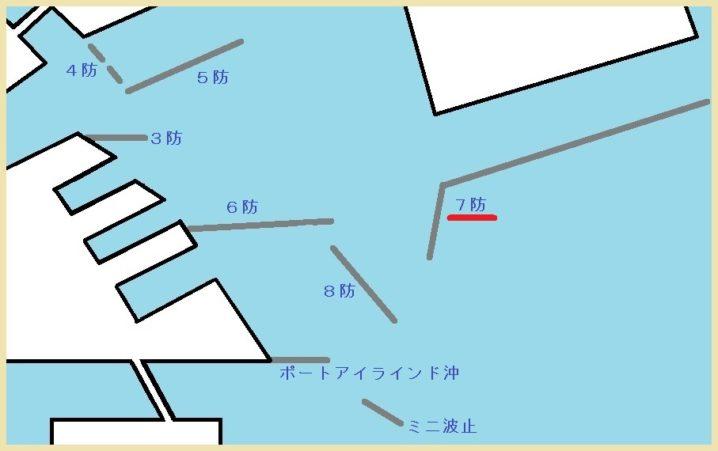 神戸7防ってどこにある防波堤なの?