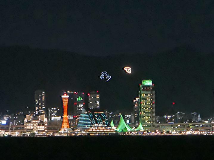 神戸の夜景を観ながらタチウオ釣り終了