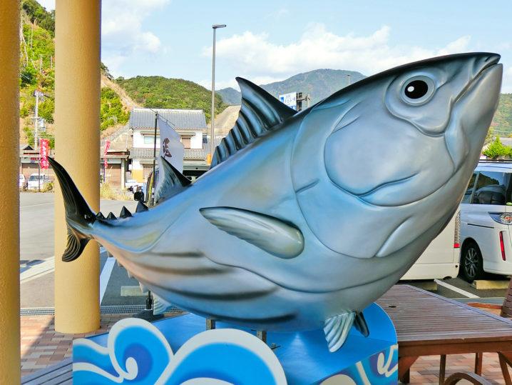 枯木灘鮮魚商会2
