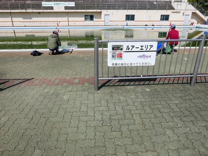 【ルアー専用エリア】でフェザージグが解禁!