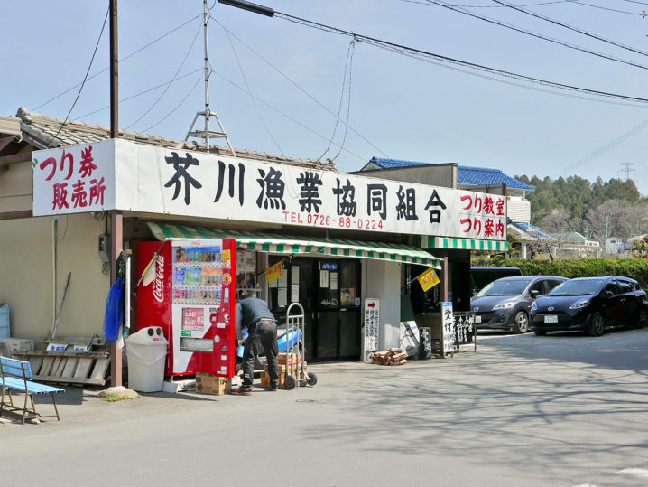芥川マス釣り場に到着