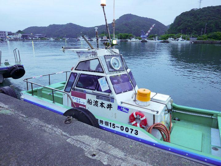 福井県小浜にある冠者島一文字へ行くには渡船が必要