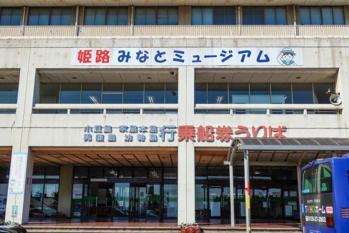 坊勢島は姫路港からフェリーを使って行く事ができます