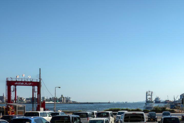 姫路港に到着