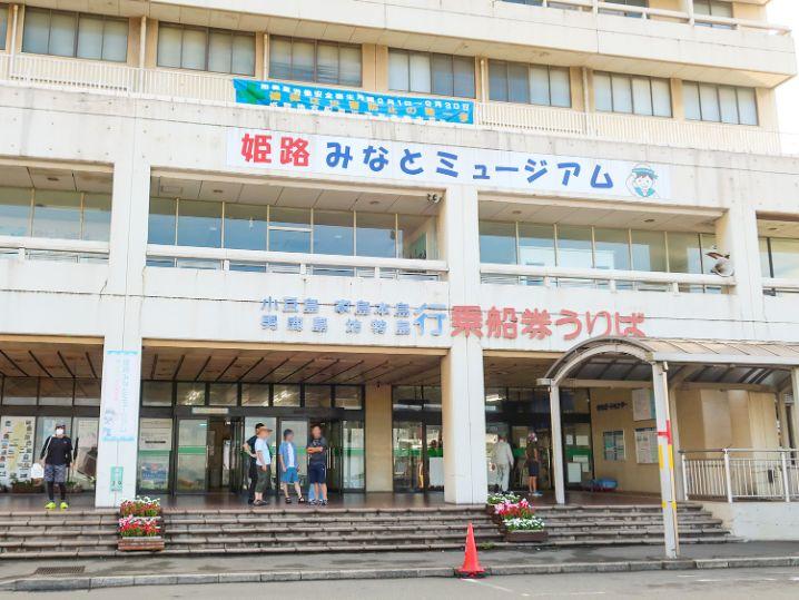 西島エギングに行く為にまずは姫路港へ