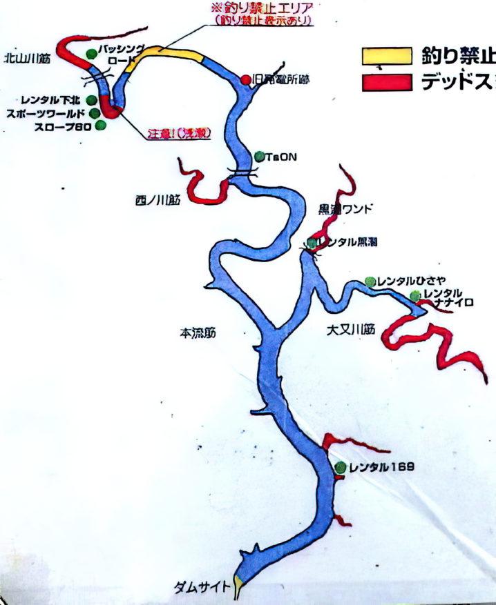 七色ダムの全体マップ