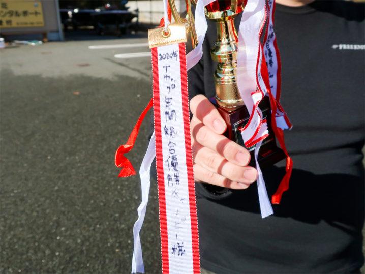 バス釣り大会年間総合優勝者は【キャノピーさん】3