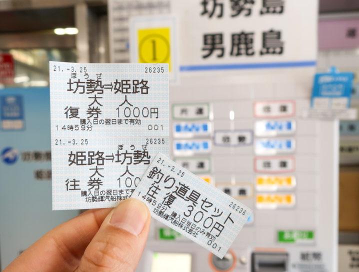 姫路港に到着2