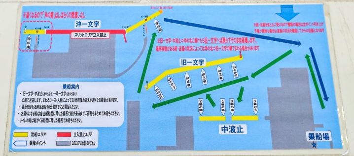 岸和田渡船のバチ抜け便ってどういう便?2